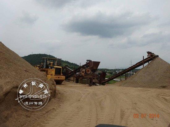 经济开发区三塘新104国道边砂场