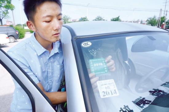 纯电动汽车也要贴环保标志高清图片