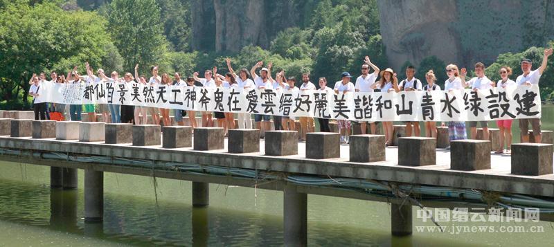 ...风景.这群外国学生从艺于著名书法家、中国人民大学艺术学院...