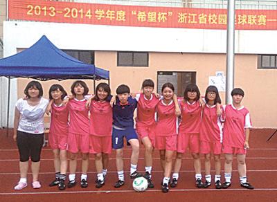院桥初级中学女子足球队喜获全省一等奖