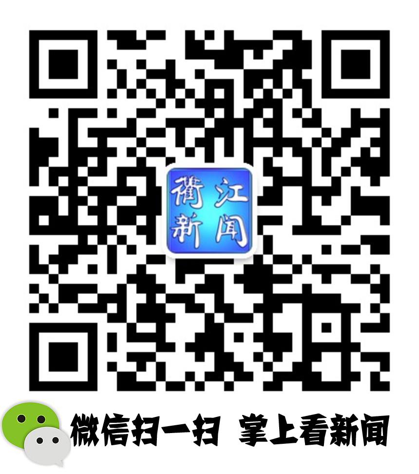 2019年衢江传媒集团招聘编外人员公告