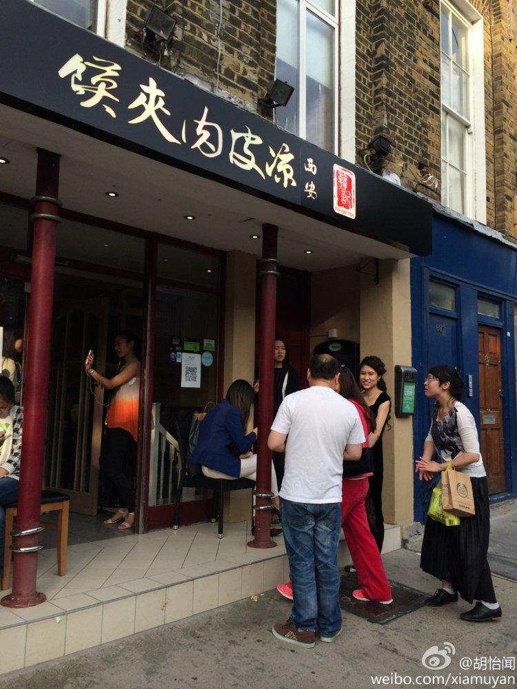 陕西小吃店开到英国 生意火爆天天都卖断货