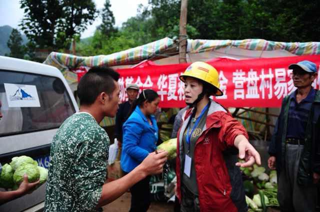 云南鲁甸 巧家803地震民间联合协作救灾大本营简报 第四期图片