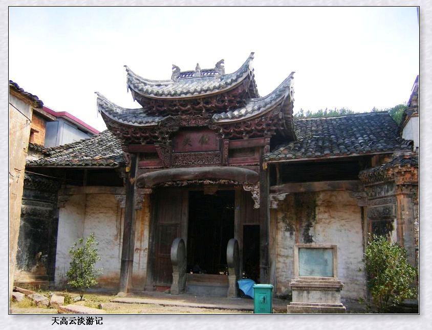 皇家历史遗迹--全旺娘娘厅文物古迹景点