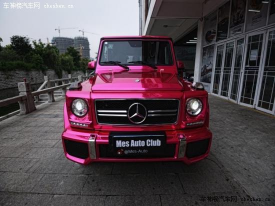 女生背影囹�a�g.9�%:�9c!_动感霸气又可爱 奔驰g63粉红色电镀粉