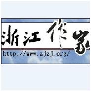 www2345.com皇家赌场