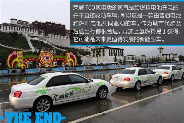 您当前的频道:台州正文汽车行业位置资讯荣威750电池燃料车奥迪q3防盗报警设置图片