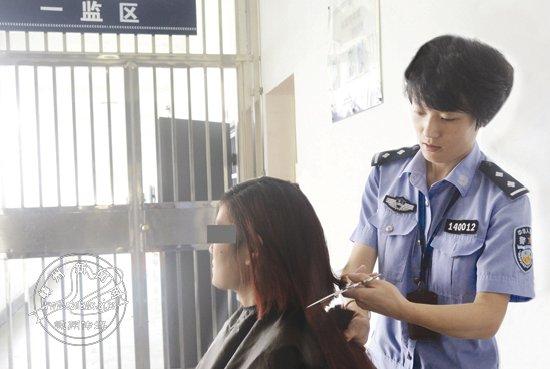 女子看守所提审女犯-三管齐下 记 监管之星 叶锦璐图片