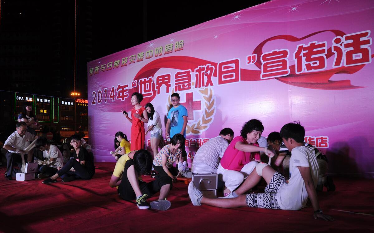 """金华市红十字会开展""""世界急救日""""应急救护宣传"""