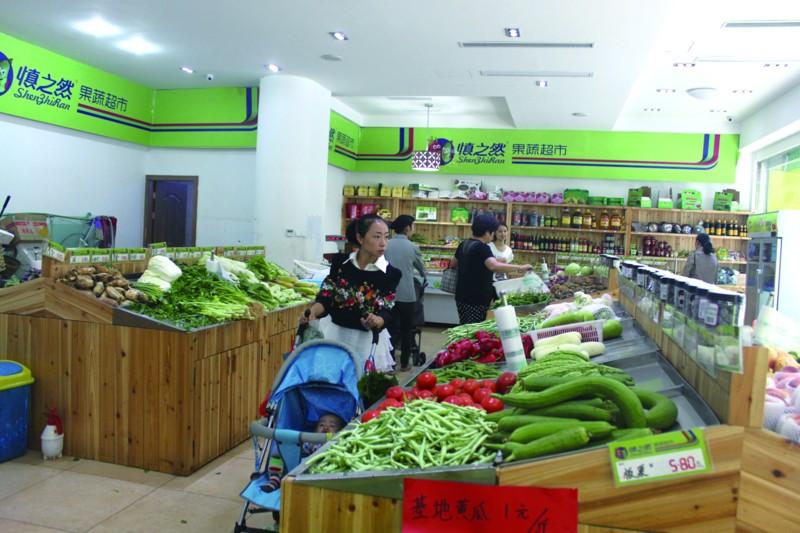 """""""田园超市""""走进社区―――奋力打造全国农产品质量安全放心区主题报道之四"""