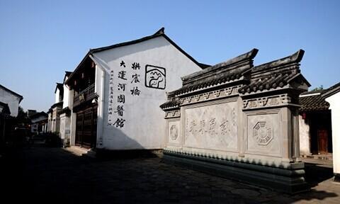 走遍杭城最美10条小巷