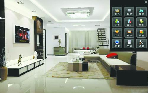 近日,小米公司正式推出四款智能家居产品,包括摄像机,插座,灯和遥控图片