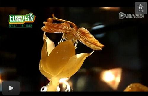 2014龙游黄龙玉赏石文化博览会