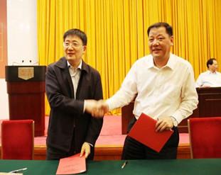 浙江省国土资源厅与农业银行签署农村土地整治项目协议