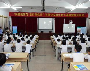 黄岩��百场公安微电影下基层活动走进院桥初级中学