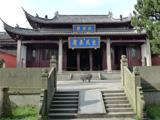 孔子儒学文化区建设