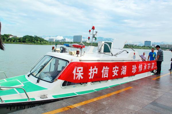 衢州市区水系改造提升专项工作