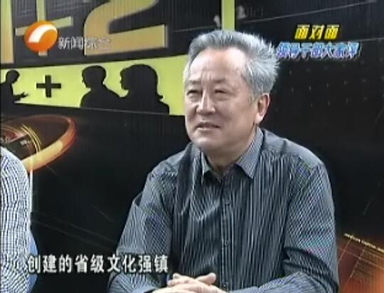 《新闻1+2》:领导干部大家评系列十二文广新局