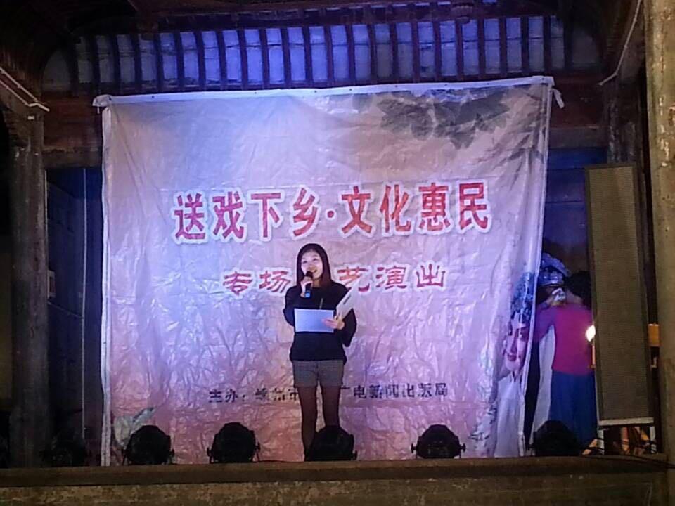 雅璜乡举办的送戏下乡、文化惠民活动