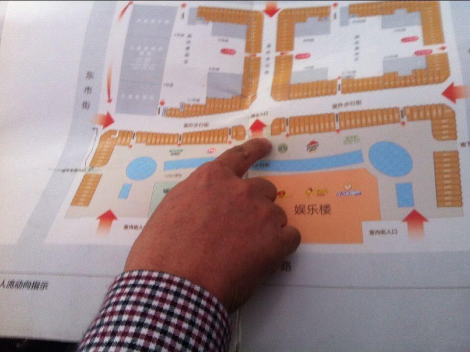 金华万达出大事了,100多户业主在万达广场售楼部集体维权...... (38)