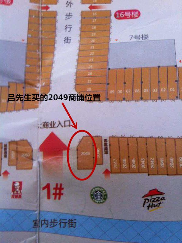金华万达出大事了,100多户业主在万达广场售楼部集体维权...... (24)