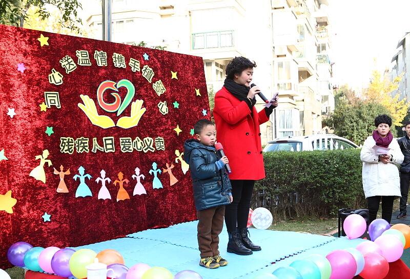 """亲亲袋鼠幼儿园举办""""残疾人日 爱心义卖""""活动"""