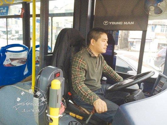 一个公交司机的普通一天