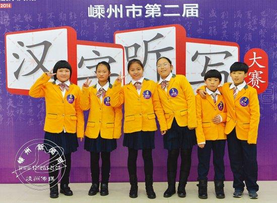 甘霖镇中心小学:让孩子们上台尽情展示自己