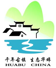 古民居设计在标志图形中间,既体现华埠悠久的历史,又蕴含华埠人民生活图片
