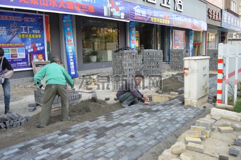 环城东路里弄小巷提升工程顺利开展