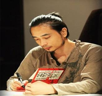 曹昇(曹三公子)