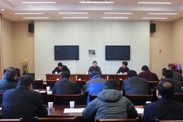 开化县部署古田山国家级自然保护区创4A迎检工作