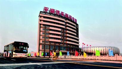 平湖:新客运中心昨启用--浙江网闻联播