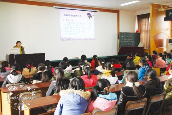 马寅初中学初中部开展心育、物质两大特色教育都种是五到E初中A体育图片