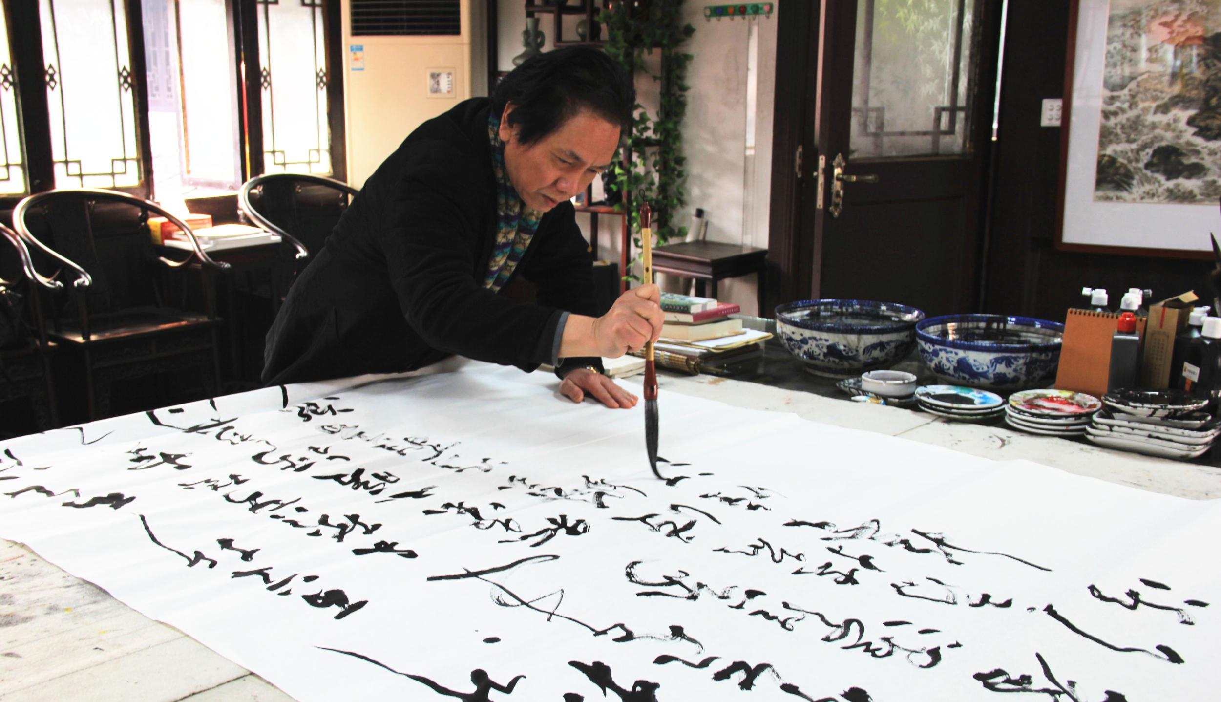 黄元及书法专访:墨韵大美,狂逸无我