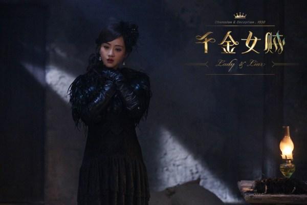 《千金女贼》明开播杨蓉变最强反派玩转上海