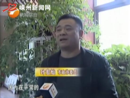 代表委员风采叶宏灿