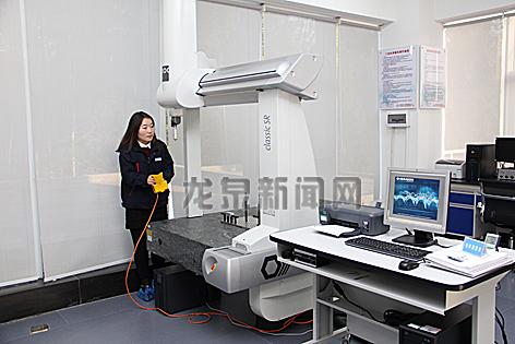 龙泉汽车空调产业技术服务企业