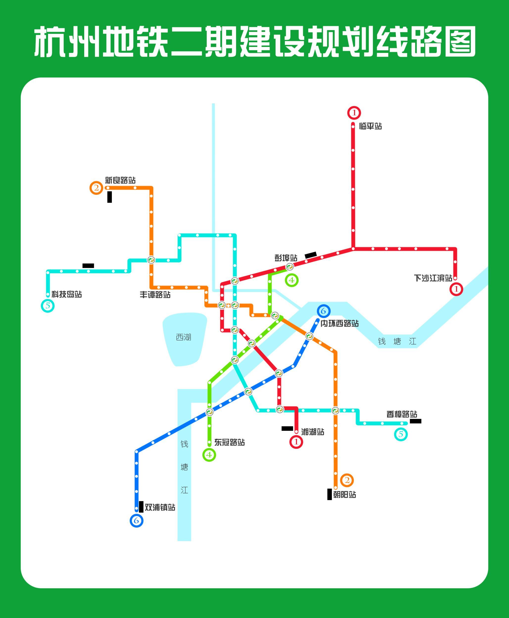 未来五年杭州地铁规划图-小清新的4号线来了 杭州地铁首次成网未来5