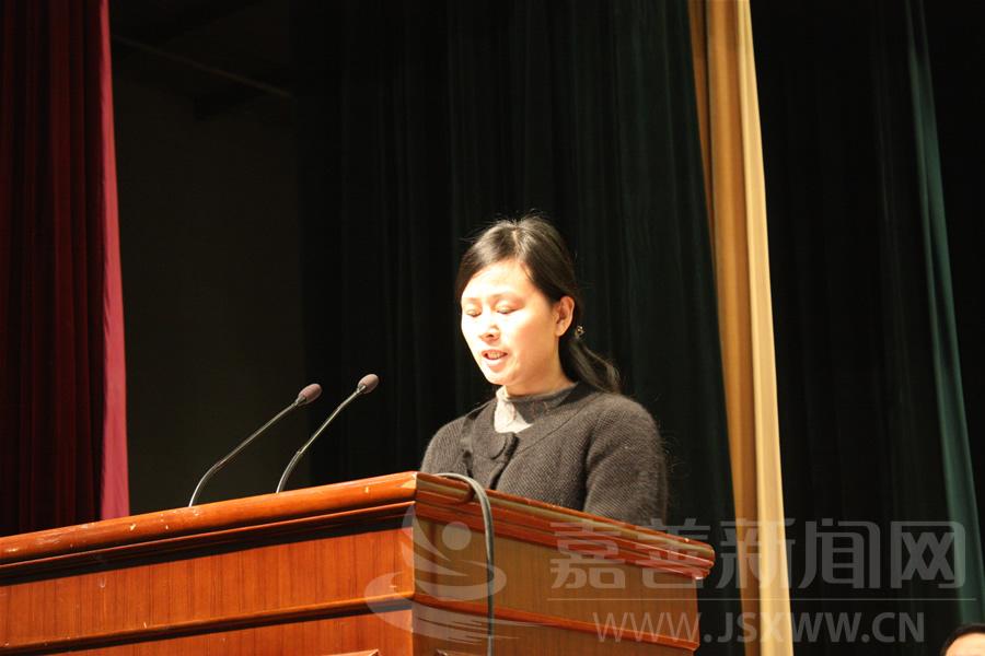 县政协十三届四次会议举行大会发言