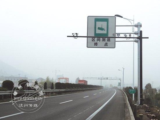 高速公路上有区间测速提示,但是未标示多少公里怎么办