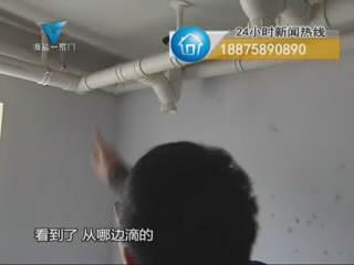 [03月04日] 车库漏水 市民求助