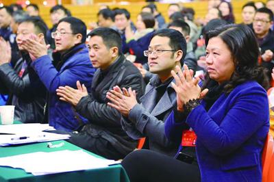 政协台州市黄岩区第十三届委员会第四次会议胜利闭幕