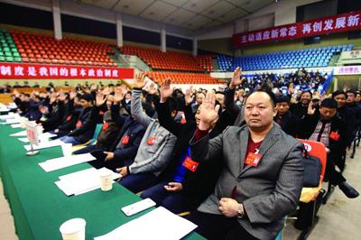 台州市黄岩区第十五届人民代表大会第四次会议胜利闭幕