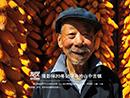 摄影师20年记录秦岭山中古镇