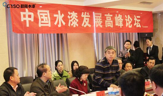 杨渊德权威解读:中国水性涂料行业获政策支持