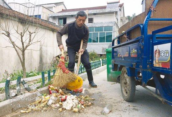 周香桥:给村民一个干净的环境