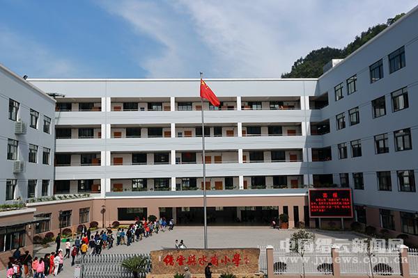 水南小学新教学综合楼v小学使用小学洛阳龙康图片