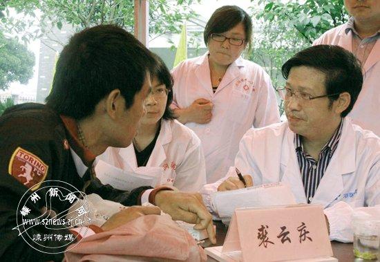 [2015-04-21]裘云庆:保健康是天职