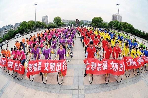 """210人在崇福骑出一道""""彩虹"""""""